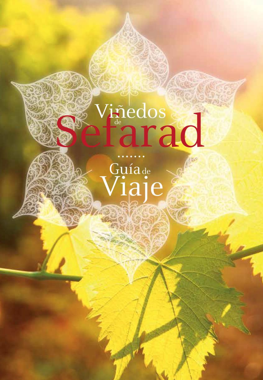 Guia-vinedos-sefarad-ruta-vino-casher