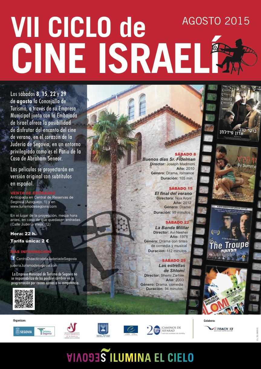 cine-israeli-segovia-2015