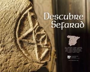 Cartel Exposicion Descubre Sefarad Instituto Cervantes   Red de Juderías de España Caminos de Sefarad