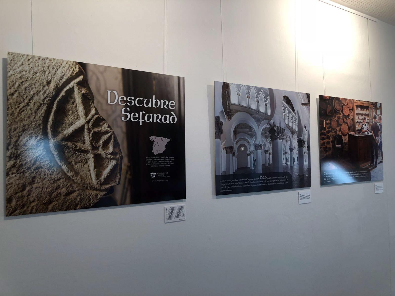 La Red de Juderías de España se suma al Año Europeo del Patrimonio Cultural en colaboración con el Instituto Cervantes