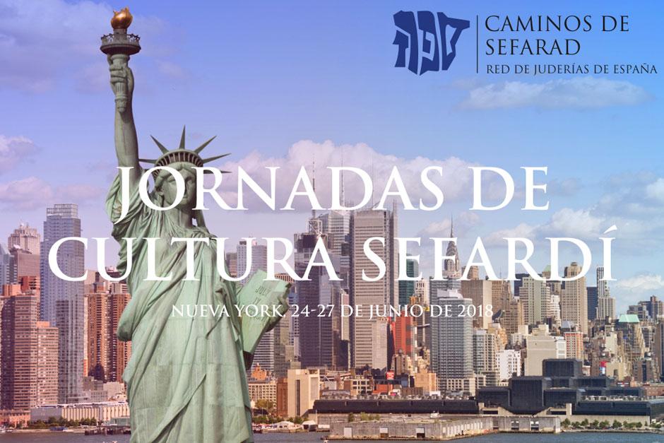 Jornadas de Cultura Sefardí en Nueva York   Red de Juderías de España - Caminos de Sefarad