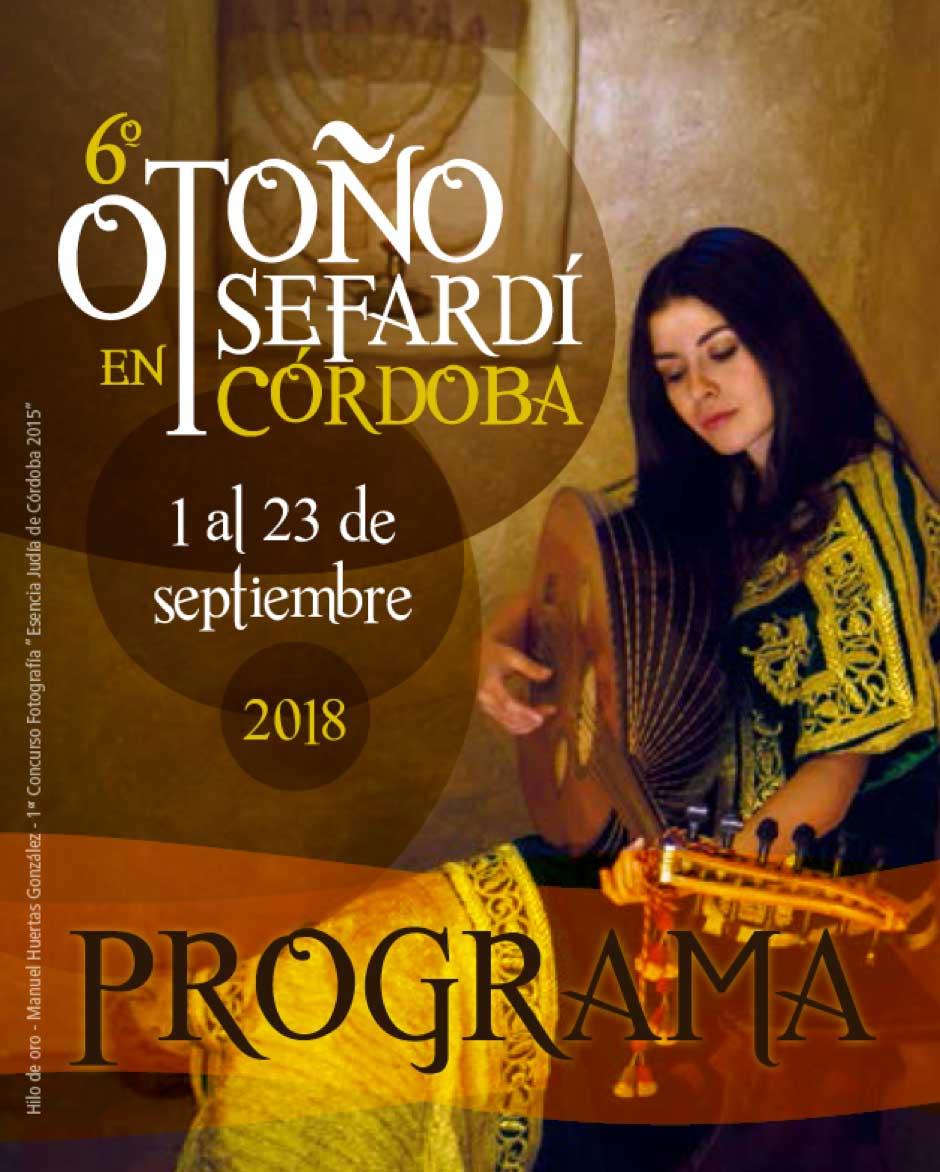 festival Otoño Sefardí de Córdoba 2018 | Red de Juderías de España