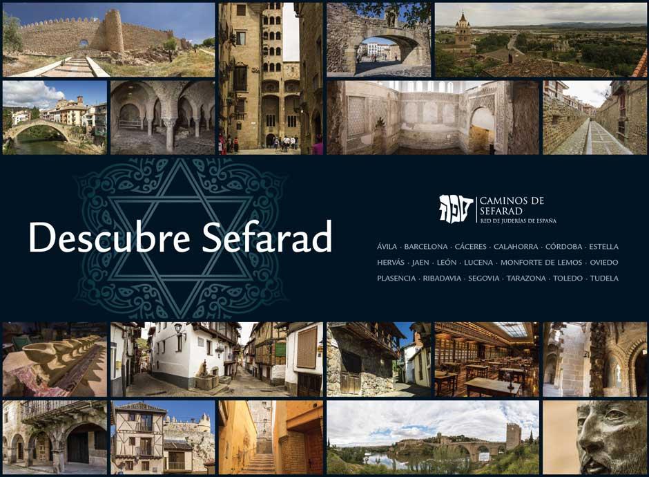 Belgrado acoge la Jornada de la Cultura Sefardí | Red de Juderías de España