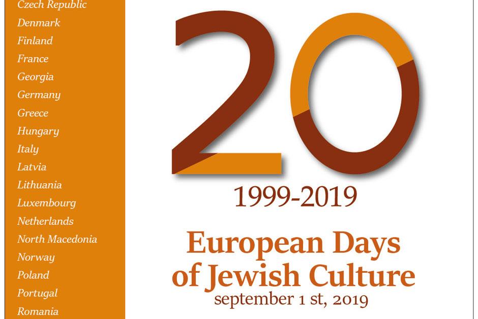 20º aniversario de la Jornada Europea de la Cultura Judía | Red de Juderías de España