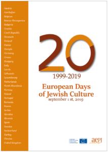 20º aniversario de la Jornada Europea de la Cultura Judía   Red de Juderías de España