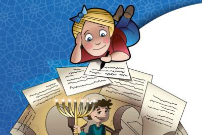 La edición 2019 del programa educativo Benjamín de Sefarad continúa con su objetivo de difundir nuestro legado sefardí entre los más jóvenes.