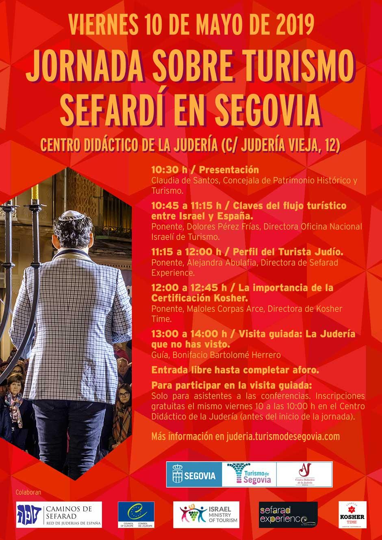Segovia acoge el próximo 10 de mayo la I Jornada de Turismo Sefardí, dirigida a profesionales del sector turístico y a todos los interesados en el legado judío de la ciudad.