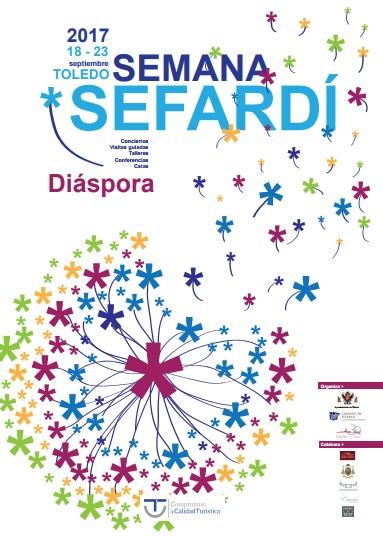 cartel semana sefardi toledo 2017
