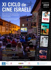 Ciclo de Cine Israelí de Segovia