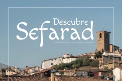 Descubre Sefarad desde casa con las publicaciones de la Red de Juderías de España