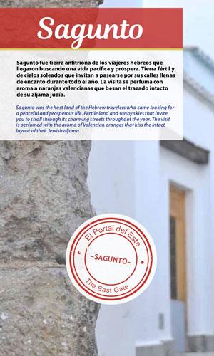 guia turistica sagunto red de juderias de espana