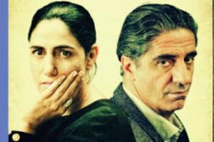 """El sábado 8 de agosto comienza la XII edición del Ciclo de Cine Israelí y lo hace con la proyección de la película """"Gett. El divorcio de Viviane Amsalem""""."""