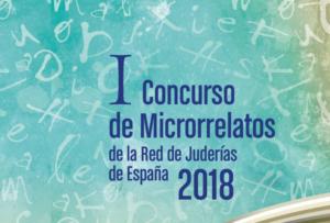 concurso micorrelatos 2018