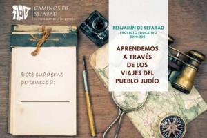 proyecto viajes benjamin tudela 2021