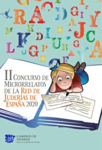 Libro de concurso de microrrelatos de la red de juderías de España