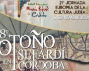 octava edición del Festival Sefardí de Córdoba, que se celebrará del 6 al 27 de septiembre | Red de Juderías de España Caminos de Sefarad