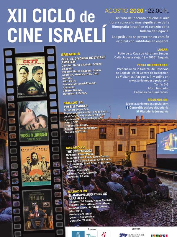 Festival de Cine Israelí de Segovia 2020