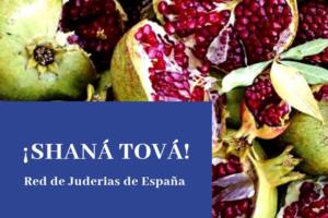 La Red de Juderías felicita a la comunidad judía con motivo de la celebración del Rosh Hashaná