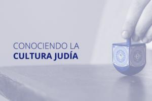 Curso Formación online Red de Juderías Conociendo la cultura judía
