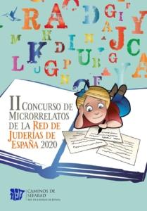 Un libro recoge una selección de los mejores trabajos presentados en el II Concurso de Microrrelatos de la Red de Juderías de España.