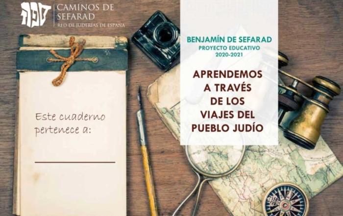Nueva edición de Benjamín de Sefarad