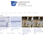 La Tienda de la Red de Juderías de España
