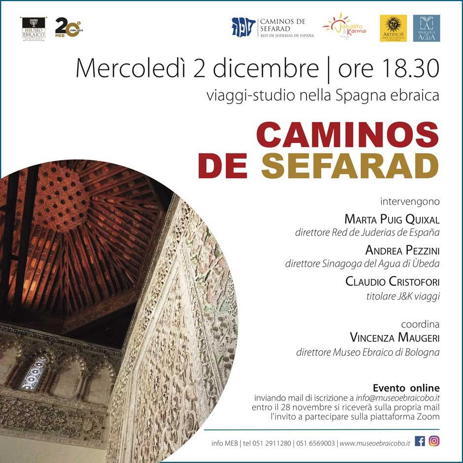 El Museo Ebraico de Bolonia organiza el encuentro virtual Caminos de Sefarad.