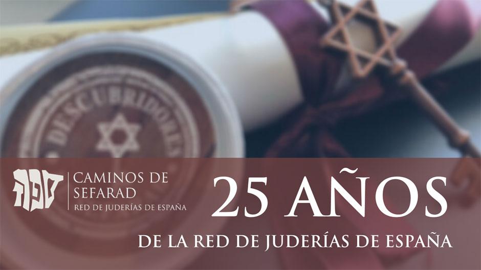 La Red de Juderías de España celebra su 25º aniversario