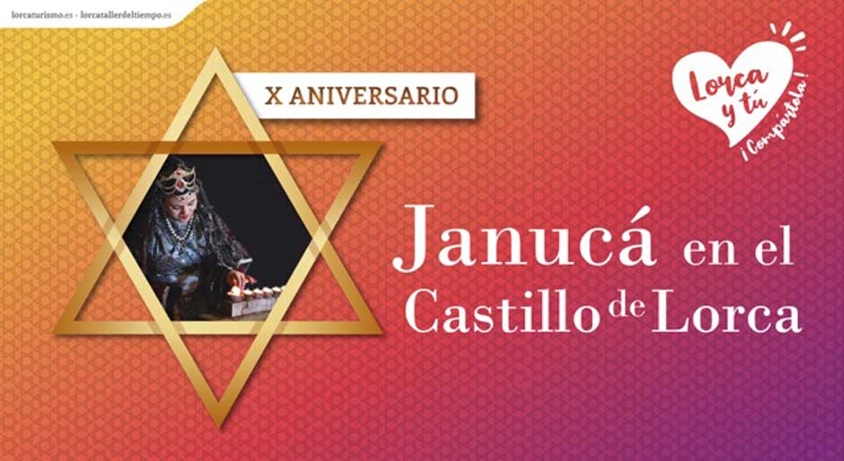 Lorca celebrará el 12 de diciembre su décima Janucá con un recital de poesía sefardí y un concierto de música sefardí.