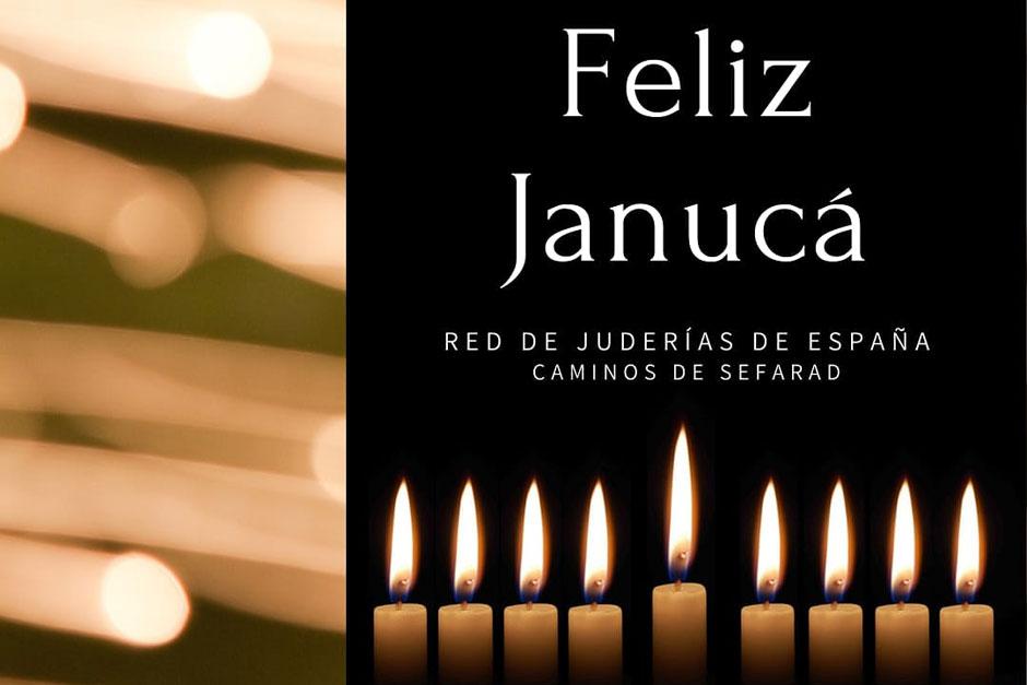 La Red de Juderías felicita Janucá a la comunidad judía