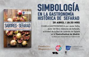 Simbología en la gastronomía histórica de Sefarad