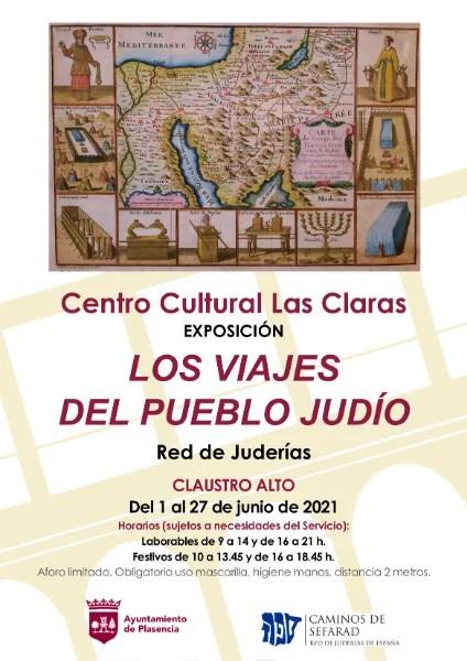 El Claustro Alto de Plasencia acogerá hasta el 27 de junio la exposición «Los viajes del pueblo judío» | Red de Juderías de España Caminos de Sefarad