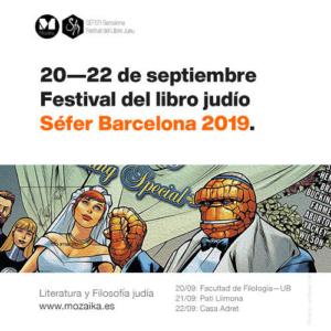 Sefer BCN, Festival del Libro Judío | Red de Juderías de España Caminos de Sefarad