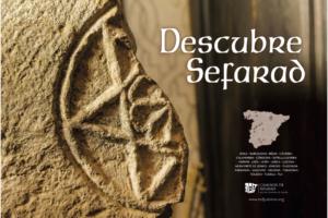 «Descubre Sefarad» en Alcalá de Henares | Red de Juderías de España