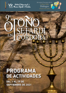 Córdoba celebra la 9ª Edición del Otoño Sefardí | Red de Juderías