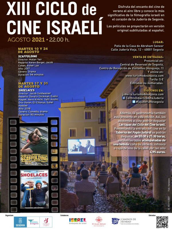 Festival de Cine Israelí de Segovia 2021