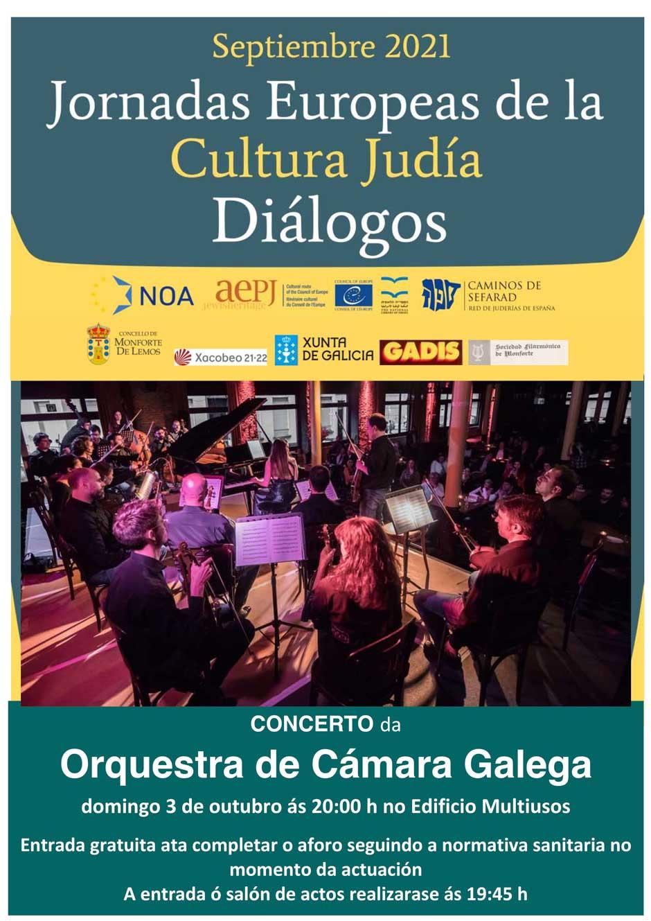 Concierto de la Orquestra de Cámara Galega | Red de Juderías de España Caminos de Sefarad