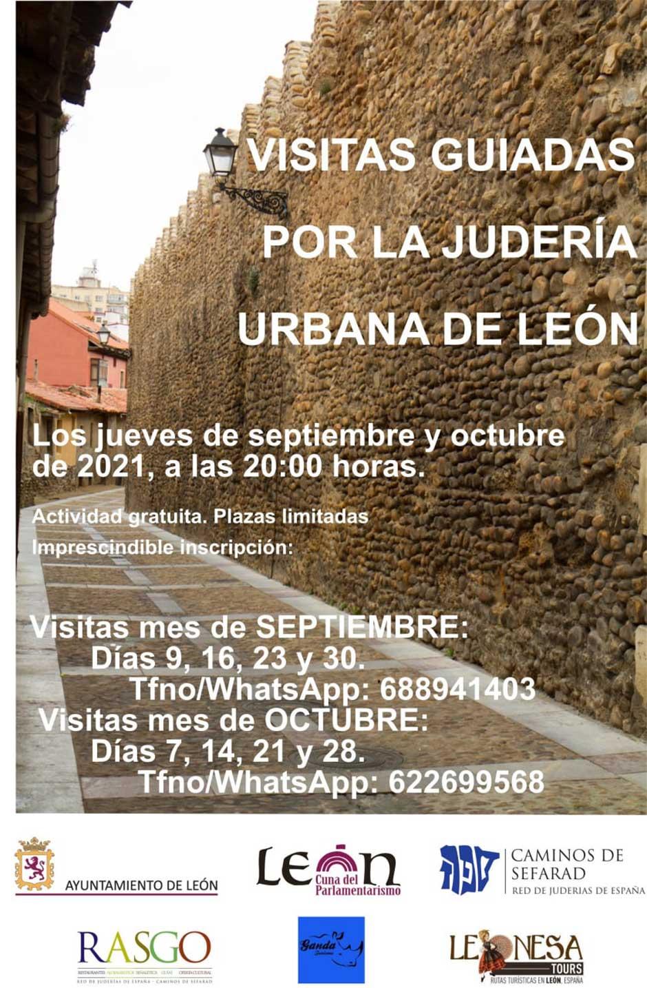 Durante septiembre y octubre, la ciudad de León rememora su herencia guiada con un ciclo de visitas guiadas por su Judería.   Red de Juderías de España Caminos de Sefarad