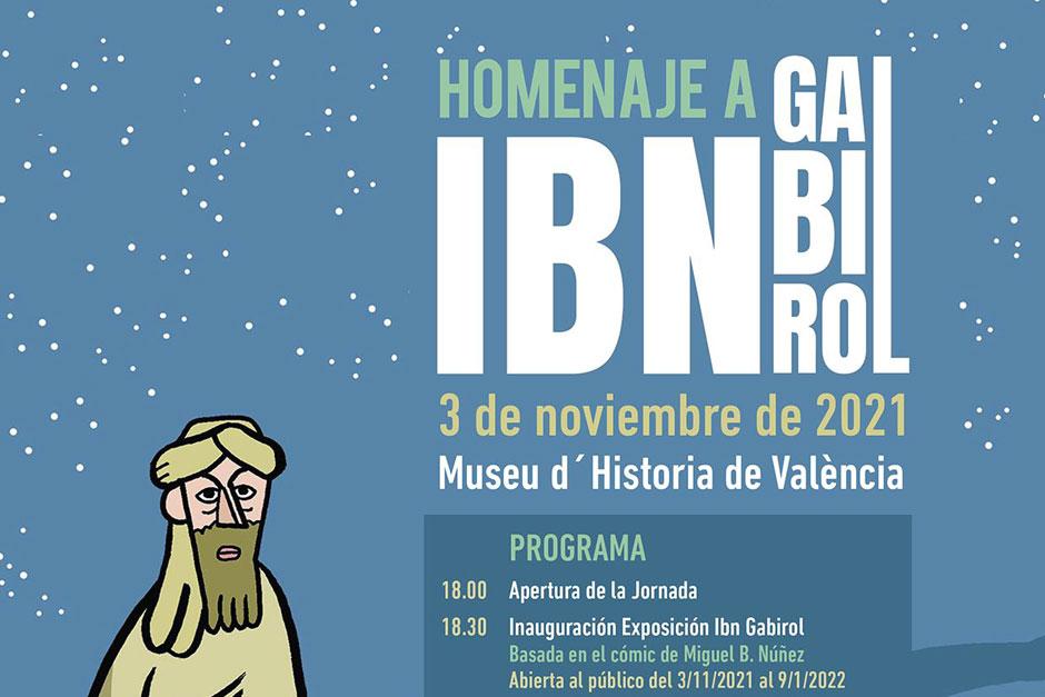 Valencia, la ciudad en que Ibn Gabirol vivió sus últimos años, le rinde un homenaje con motivo del milenario de su nacimiento | Red de Juderías de España Caminos de Sefarad